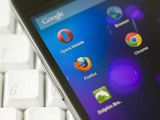 Browser Android Paling Cepat 6