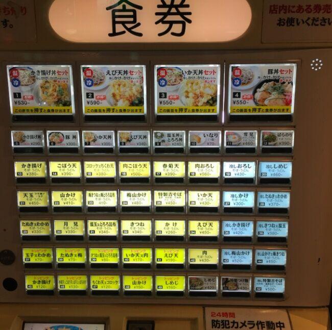 Teknologi Canggih Di Jepang 4