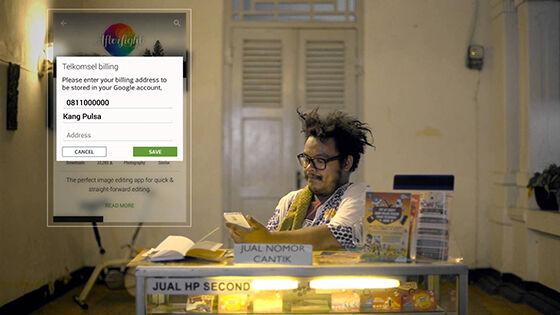 Telkomsel Jajanonline 3