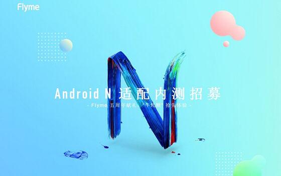 Smartphone Meizu Nougat