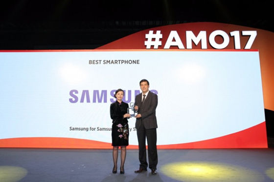Penghargaan Samsung Galaxy S8