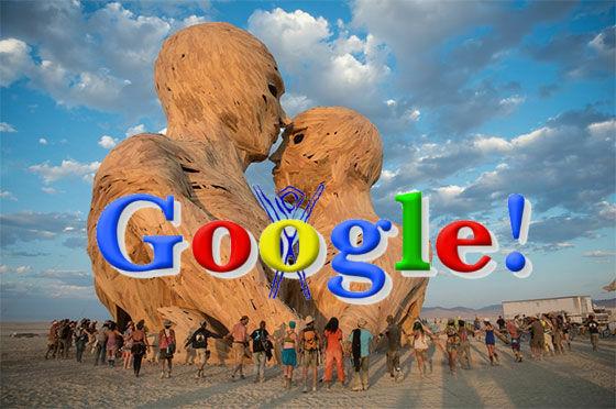 fakta-google-3
