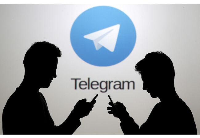 aplikasi-telegram