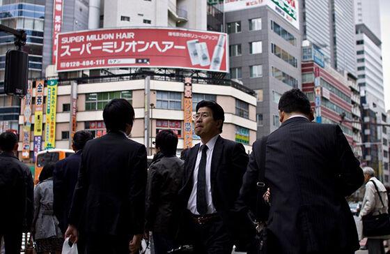 Foto Pekerja Jepang 06