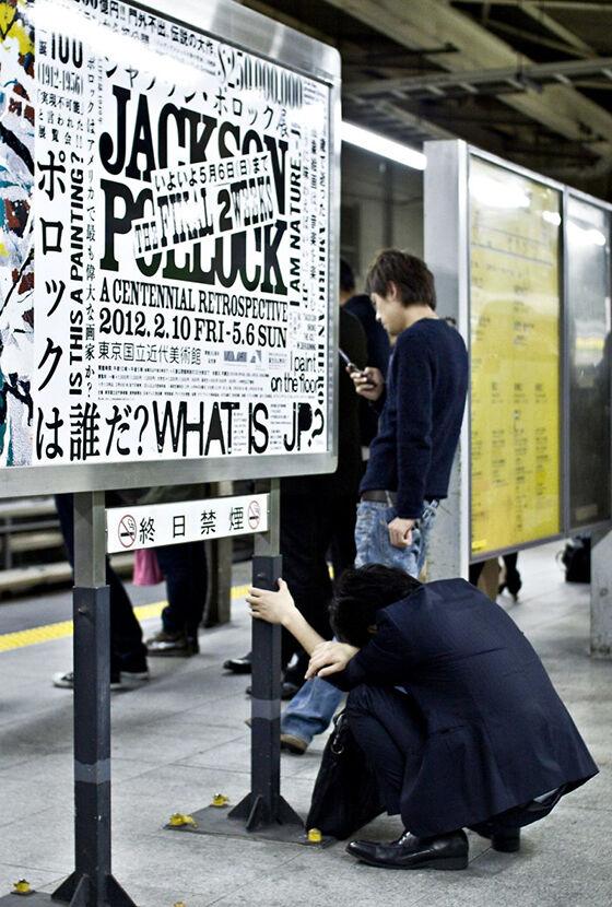Foto Pekerja Jepang 10