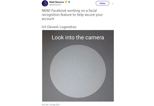 Login Facebook Menggunakan Sensor Wajah 2