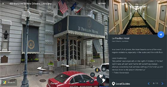 Hotel Le Pavillion Tempat Berhantu Google Earth