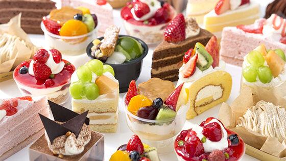 Pastry Prediksi Nama Android P