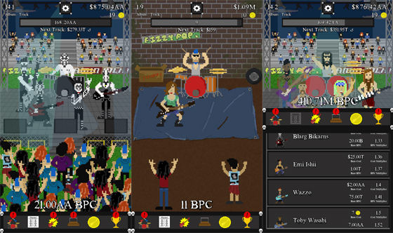Spinal Tapper Game Unik Android