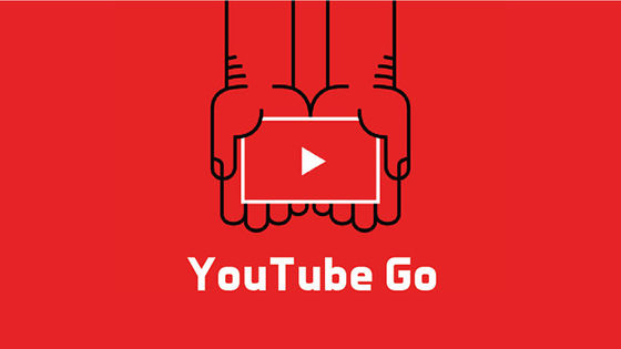 Cara Download Video Youtube Go