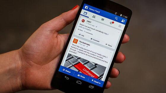Facebook Aplikasi Bencana Alam