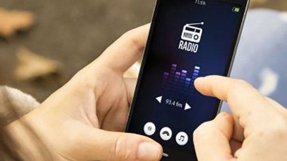 Radio Aplikasi Bencana Alam