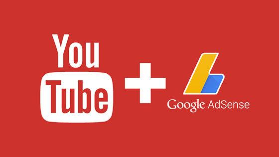 Monetization and Google Adsense Video YouTube