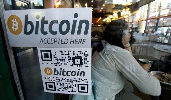Cara Mendapatkan Bitcoin 5
