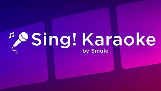 Smule Aplikasi Karaoke