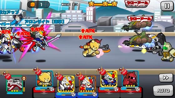 Game Line Gundam Wars 6