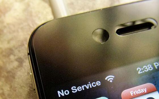 Jangan Angkat Smartphone Saat Susah Sinyal 1