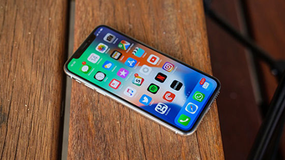 Iphone X Tren Smartphone 2017