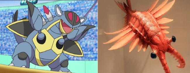 Hewan Purba Dari Pokemon 3