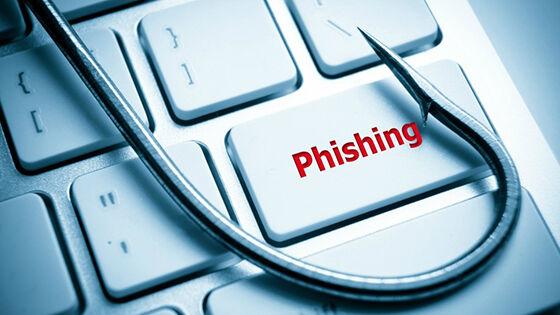 Teknik Hacking Berbahaya Phising