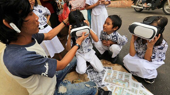 Arjuna dan Rental VR