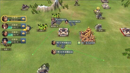 Pra Pendaftaran Art Of War 9 00000