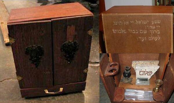 Kotak Dybbuk E30ef