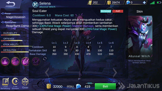 Selena Mobile Legends Skill 1 Abyssal 39567