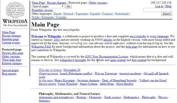 Wikipedia Old F70e8