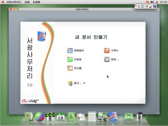 Sistem Operasi Korea Utara 5 676e8