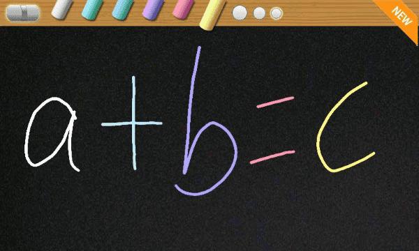Black Board 5 066bc