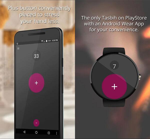 Aplikasi Tasbih Android 2 05d0e