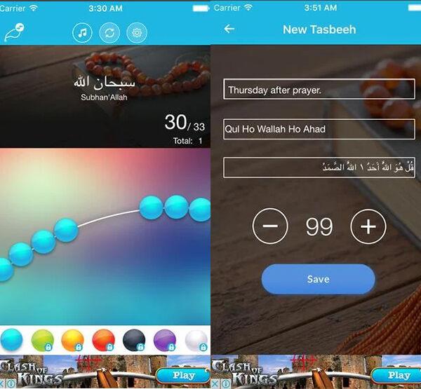 Aplikasi Tasbih Android 3 Ffec6