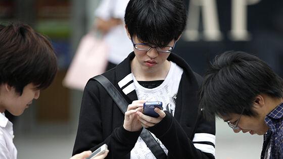 Negara Pengguna Internet Terbesar Di Asia Pasifik 2018 04 E4a87