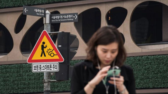 Negara Pengguna Internet Terbesar Di Asia Pasifik 2018 06 2283b