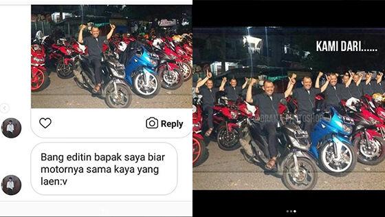 Editan Instagram Drama Photoshop 04 47dab