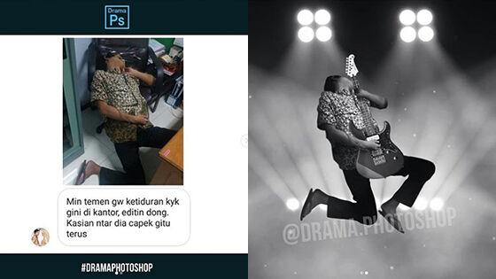 Editan Instagram Drama Photoshop 13 8fdd5