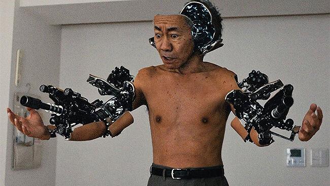 Kakek Inuyashiki Internal 2734e