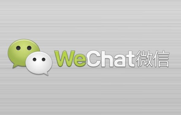 Digital Marketing In China WeChat 2 13aa5