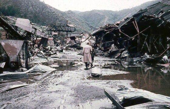 Gempa Bumi Terdahsyat 1 92ffa