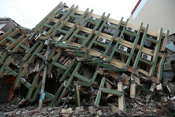 Gempa Bumi Terdahsyat 8 850a8