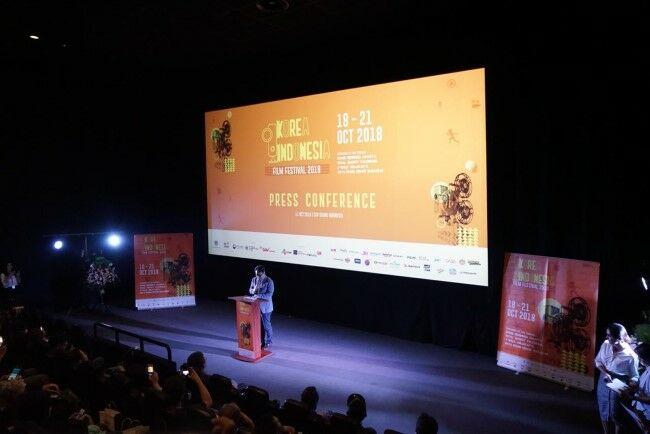 Korea Indonesia Film Festival 1 31e6c