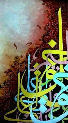 Wallpaper Islami Hd Keren Android Kaligrafi 05 606f1