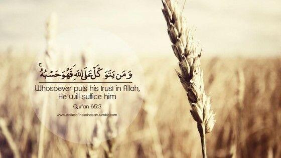 Wallpaper Islami Hd Keren Pc Quote 03 Bddef
