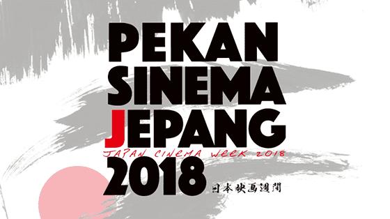 Pekan Sinema Jepang 2018 Intro Bb8b9
