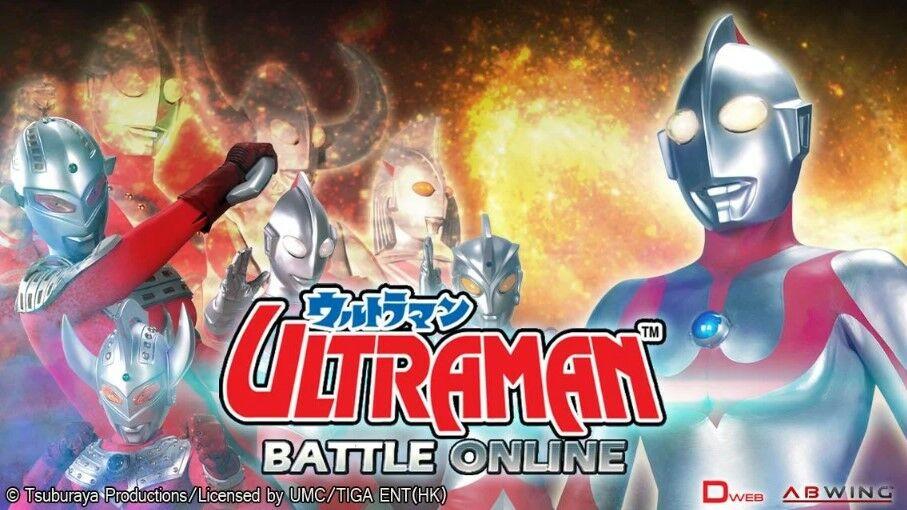 Ultraman Battle Online 7d51c