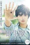 anime-live-action-10