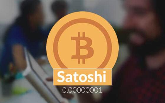 Satoshi Nakamoto Bitcoin Unit C8c75