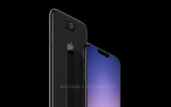Bocoran Iphone 11 1 2de3c