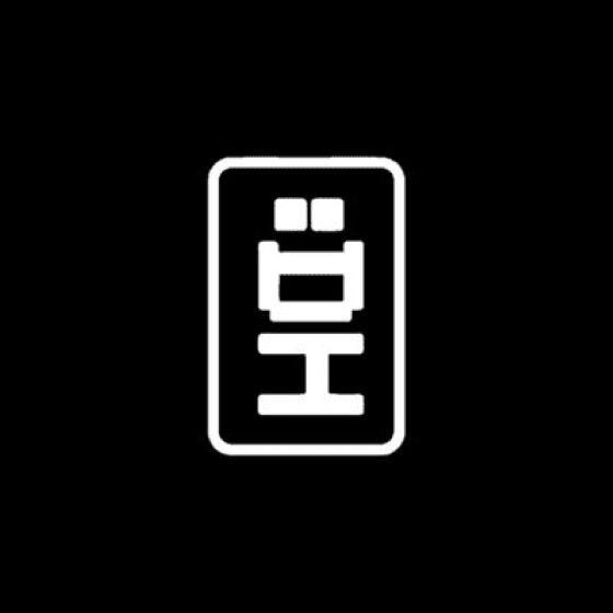 Perusahaan Game Asal Indonesia Digital Hapiness 3e74e